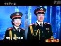 彭丽媛、阎维文《小白杨》