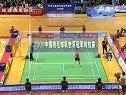 羽毛球比赛视频[林丹VS陈宏]