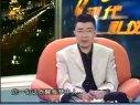 金正昆 现化礼仪之社交礼仪 09 名片(下) (1)