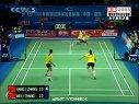 2005年世界杯羽毛球赛女双决赛杨维张洁雯VS魏轶力张亚雯