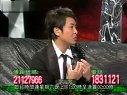 20070929有線怪談【泰柬邊境不思議手記⑤月經邪降】