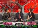 20080322有線怪談【日本不思議手記⑤怒川死靈】