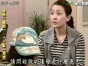 [韩剧] 爱恨一线间[国语]04