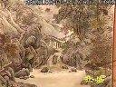古代山水画临摹技法 第一部 - 1