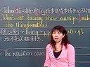谢孟媛英文文法中级第12集