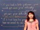 谢孟媛英文文法中级第17集