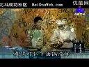 中华传世养生药膳补肾篇01