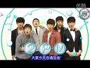 【X】[高清中字]120625 NHK 2PM 韩语教室 EP12