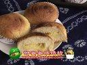墨西哥奶酥包★甜蜜蜜烘焙坊