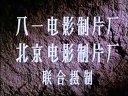 万水千山.Wan shui qian shan.1959.DVD.X264.AAC.HALFCD