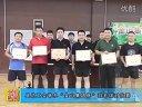 羽毛球超级联赛金山集团金山杯羽毛球对抗赛