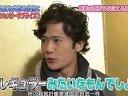 【Goro's chu】【Ojamap】2012.11.28胡子猪排店(嘉宾稻垣吾郎)