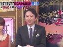 爆報!_THE_フライデーVSサンデージャポン 動画~2012年12月28日