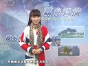 【灵山电视台】灵山名优特产--黑豚视频