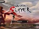 安卓推荐游戏 亡灵杀手汉化破解版 Undead Slayer 试玩视频