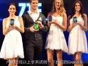 1.2;http://player.youku.com/player.php/sid/XNTEwODQ4NzA0/partnerid/a13ce8f2737fc44b/v.swf