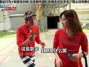 E112 Running Man[梦想超清同步] 泰妍 (少女时代)120923