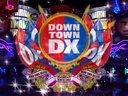 【TV】ダウンタウンDX 13.5.16
