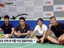 【羽毛球】我们社区的艺体能 E16.130723韩语无字 东方神起沈昌珉 (2pm(ZE A)