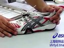 上海锐特运动专营店---亚瑟士专业羽毛球鞋RN805