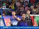 广州羽毛球世锦赛 第四日 焦点赛况 20130808