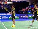 张楠赵芸蕾VS徐晨马晋(2013法国羽毛球公开赛决赛)混双