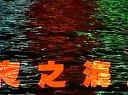 【国产经典老电影】1985年 上海之夜