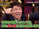 フットンダ 動画~2014年1月9日