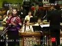笛子独奏-欢乐歌
