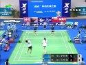 2005年第十届全运会羽毛球赛女团杨维湛栩彬VS陈妮石晓倩