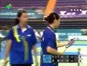2005年第十届全运会羽毛球赛女团张洁雯陈珺VS黄穗田卿