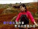 中国民歌经典《父老乡亲》