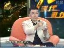 金正昆 现化礼仪之社交礼仪 07 相见礼节(下) (1)