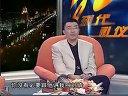 金正昆社交礼仪-介绍自己