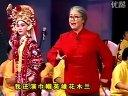 [豫剧]王惠《常香玉》我还没唱够