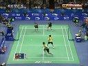 2009年苏迪曼杯羽毛球混合团体锦标赛半决赛中国VS马来西亚(1)
