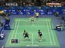 2009年苏迪曼杯羽毛球混合团体锦标赛半决赛中国VS马来西亚(3)