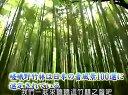 樱桃小丸子20(2007春季日剧)视频
