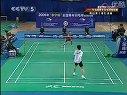 2009年全国青年羽毛球锦标赛甲组男单决赛王睁茗VS陈跃坤(2)