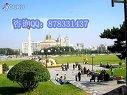 北京对外贸易学院