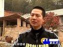 湖南福鑫豪猪养殖场-湖南豪猪-湖南豪猪养殖-湖南豪猪种苗视频