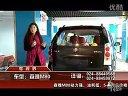 天津一汽威志V2有超值购车优惠政策,你知道吗?