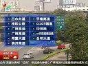 出入口道路景观提升规划公布...拍摄:黄富昌 制作:黄富昌