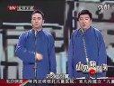 2012.4.7《百味人生》王自健 陈朔表演相声北京卫视 最新相声北京相声第二班