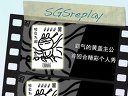 三国杀 霸气的黄盖主公首回合精彩个人秀 【SGSreplay出品】