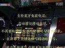 七代凯美瑞专用导航 12款凯美瑞飞歌DVD导航 广州壹捷实体店安装