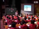 邢  莉  陕西《称赞》_全国第六届青年教师阅读教学观摩活动视频