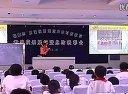 二年级上《我们的玩具和游戏》_小学语文常规教学视频(校内公开课)