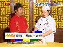 2012年3月11日 1、川贝鸡块 2、陈皮排骨 3、老北京山楂糕 4、干烧虾 5、门钉肉饼