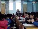 小学语文五年级下册教学 《景阳冈》张学伟